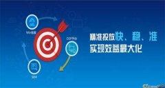 北京360搜索推广代理公司怎么样?