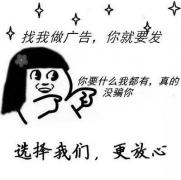 北京360推广开户怎么样?