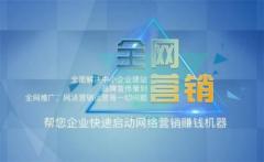 北京360搜索竞价推广是怎么开户的?